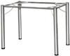 Подстолья и ноги для столов